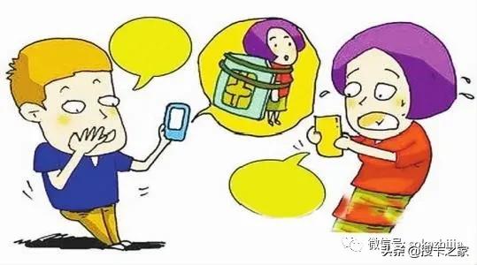 """新办的手机号竟然是""""旧号码"""",关于""""二次放号""""你了解多少?"""