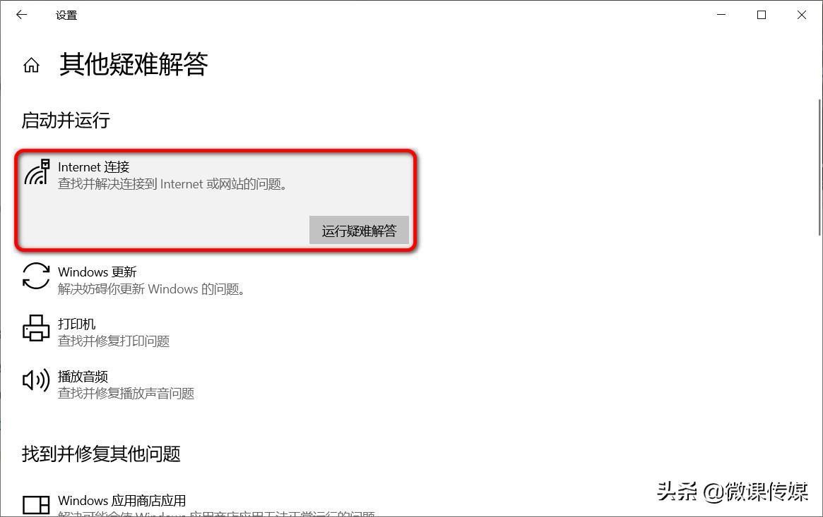 Windows10 20H2无法安装更新,试试这五个技巧