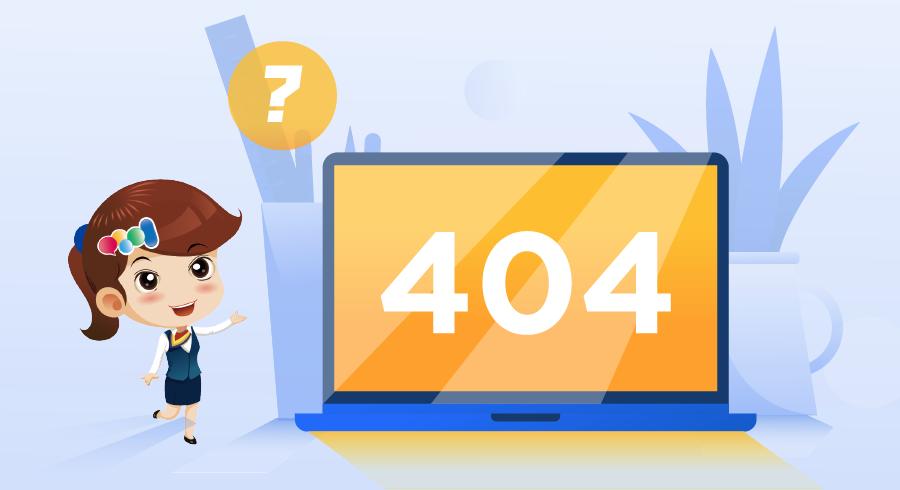 看到404不要慌~小翼教您几招来搞定!