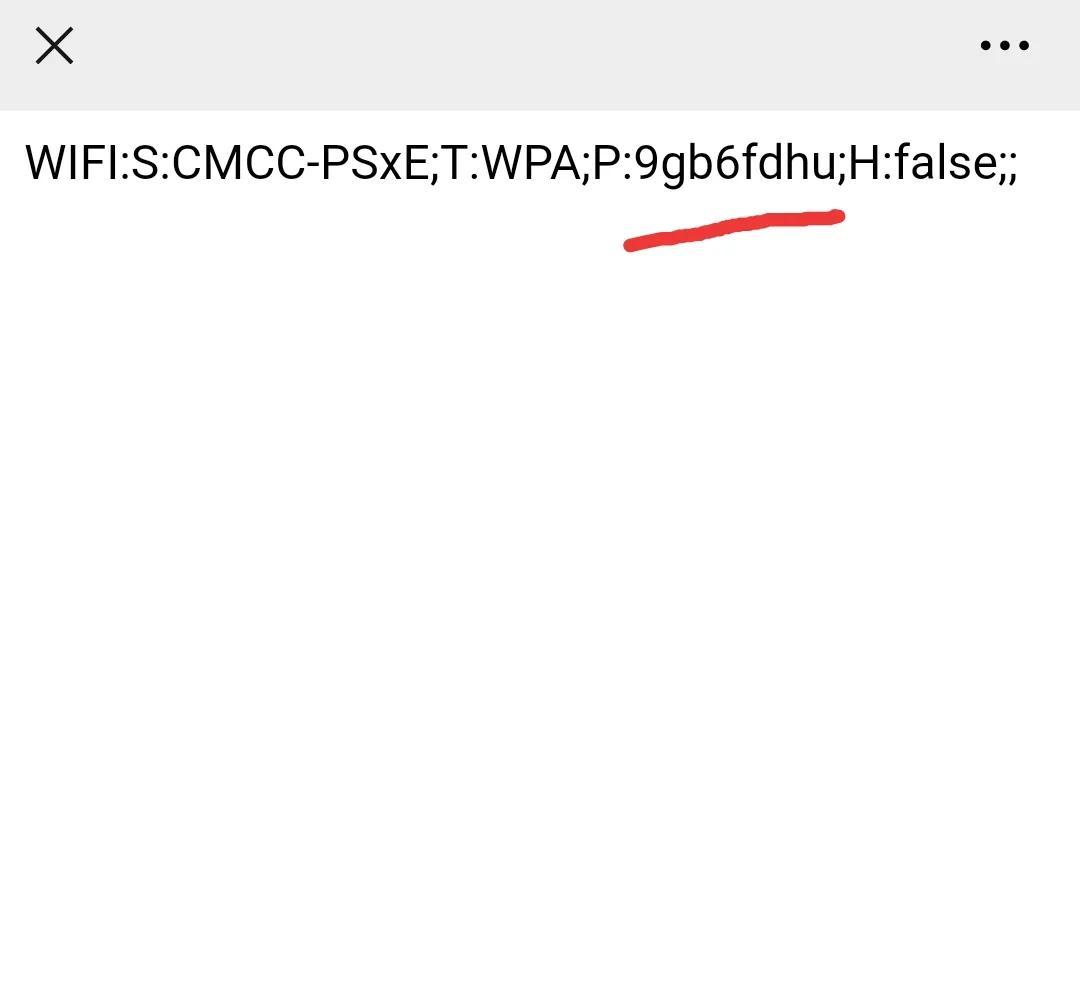 简单小技巧,教大家如何在手机查看WiFi密码