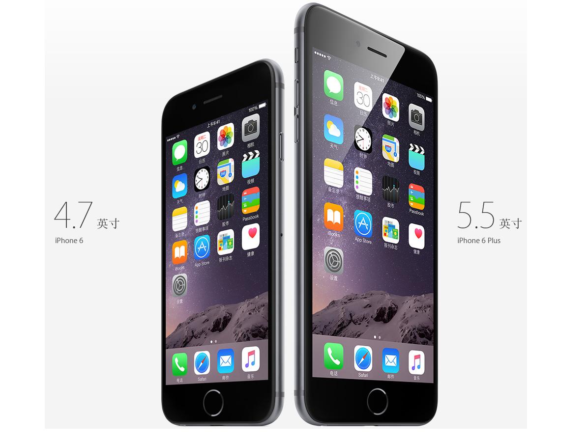 苹果手机为何能用很久?系统一直更新,5年前机型仍不放弃