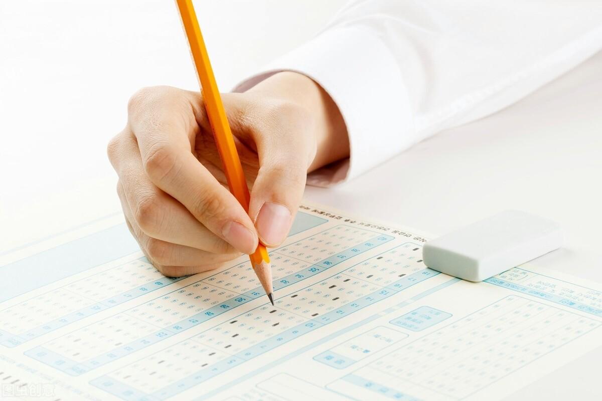 专升本报考须知及考试流程