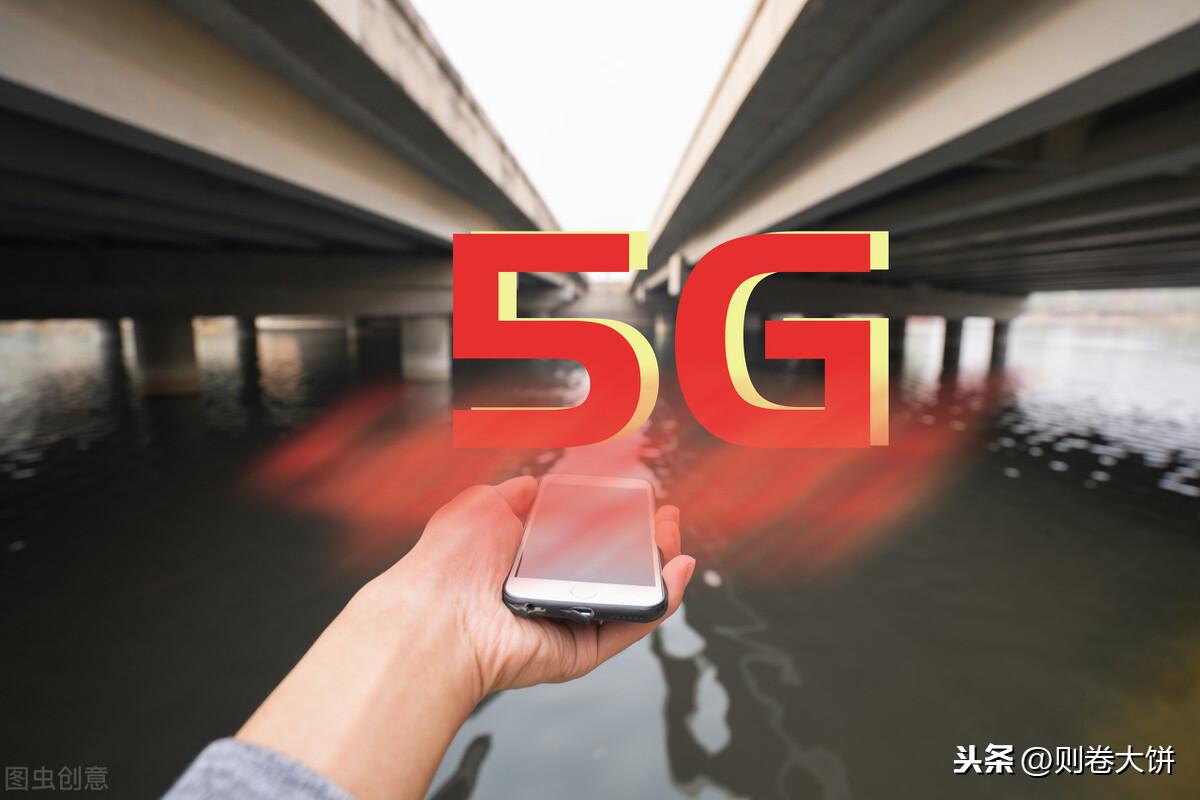 华为5G手机修改SA优选模式操作