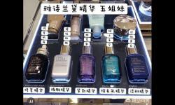 如何选择雅诗兰黛精华露?棕瓶、紫瓶、绿