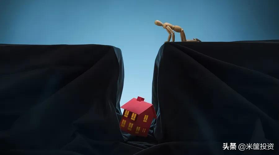 房价将纳入通胀指标?高房价或就此终结