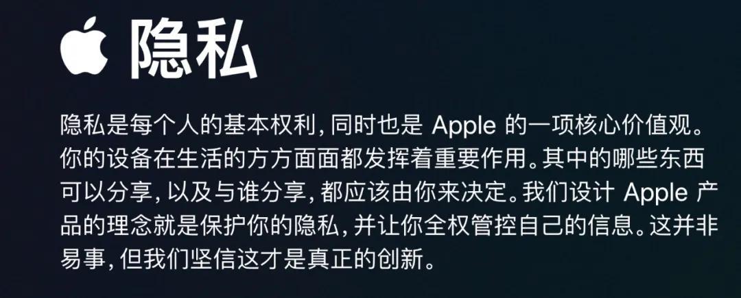 iOS 14 新功能来了,怒赞