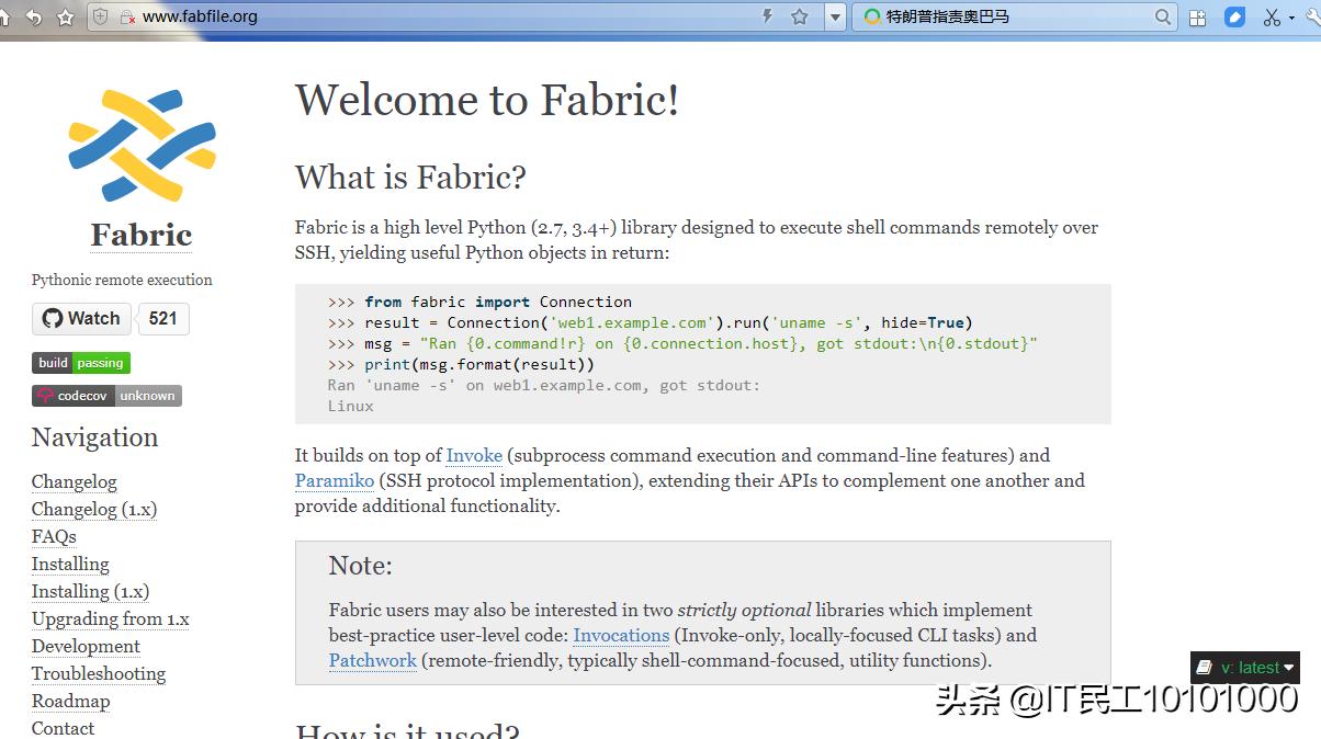 使用Python+Fabric实现Linux自动化操作