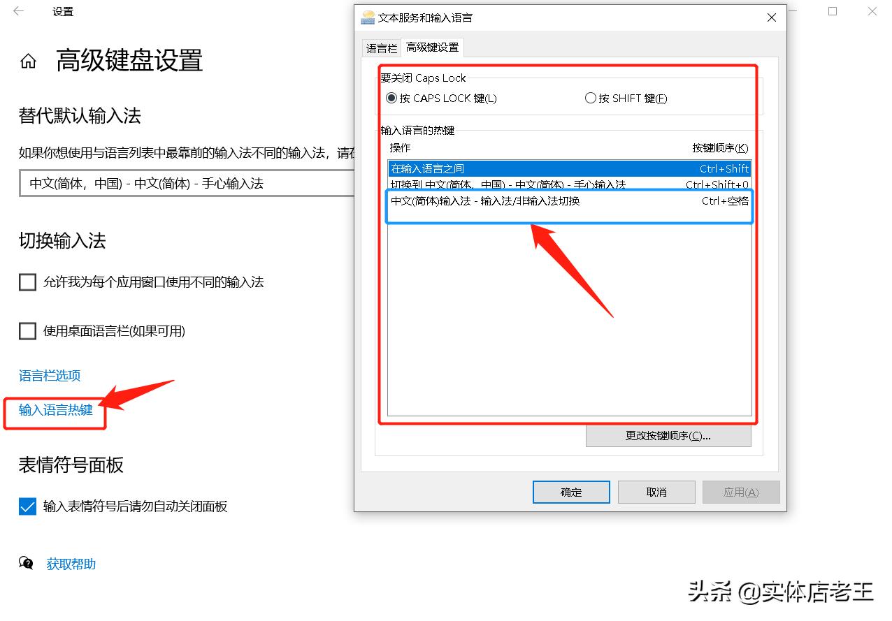 电脑键盘不能打字了按哪个键恢复?
