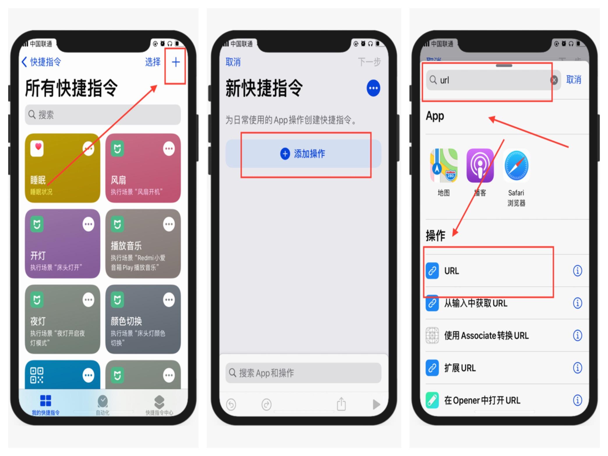 你真的会用iPhone吗?10个iOS使用技巧,你未必全知道