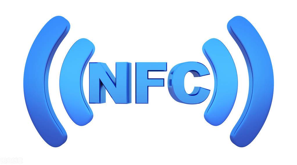 苹果手机进行NFC设置,只需四个步骤