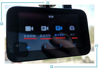 """车辆有必要安装""""行车记录仪""""吗?如何挑选看这里!"""