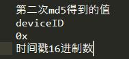 这次有点sao了,破解安卓某 APP 低层加密