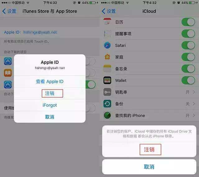两个苹果手机用一个id会怎么样?会泄露隐私吗?看完算长知识了