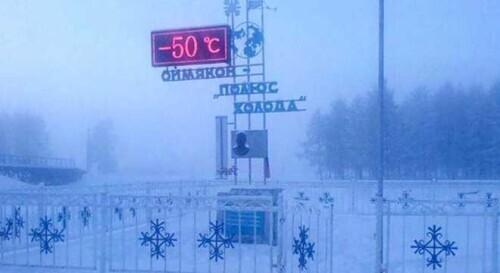 地球上最寒冷的村子气温已低于零下50℃