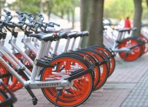 摩拜单车APP今晚正式停止服务