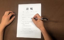 打印的遗嘱有签名有手印,为何仍被认定无效?