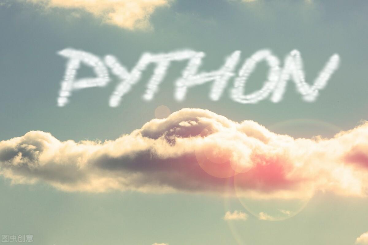 盘点各编程语言的应用领域