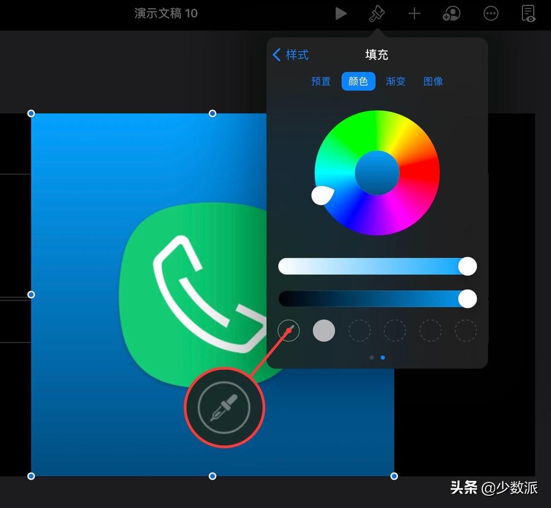 iOS 14 终于支持自己换图标,这些好看的图标赶紧换上