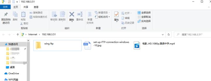 在windows下搭建可以外网访问的ftp服务,支持在线播放