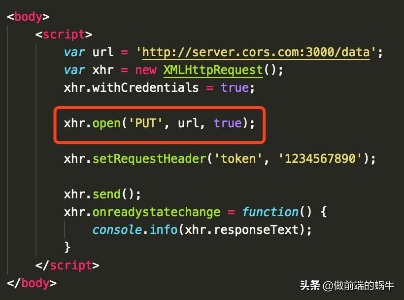 详解CORS跨域内部机制,帮助前端克服浏览器同源策略