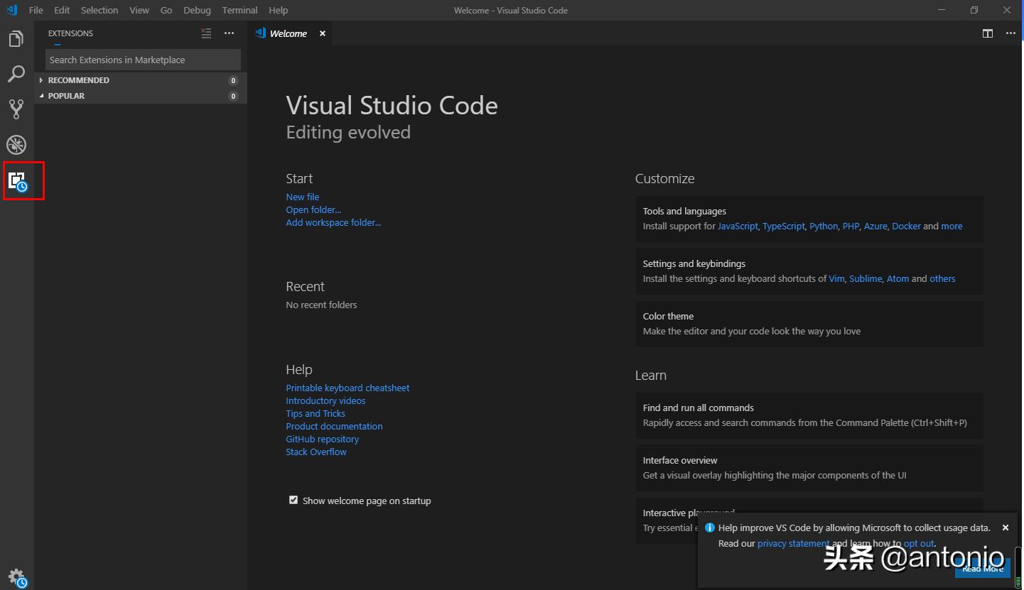 VSCode安装和测试