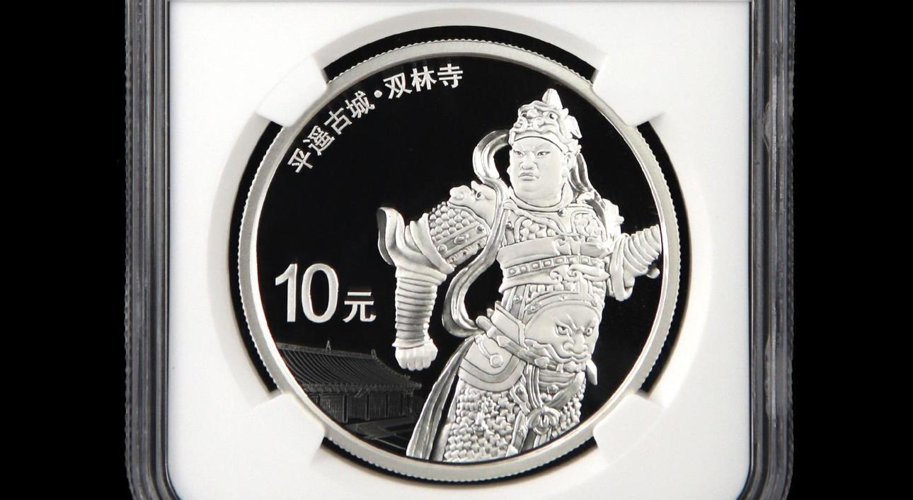 """""""2021世界硬币大奖"""",中国这三枚纪念币上榜,你有吗?"""