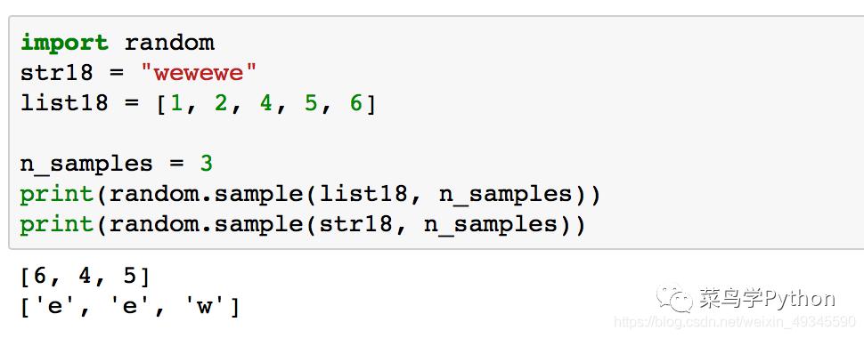 Python大牛私藏的20个精致代码,短小精悍,用处无穷