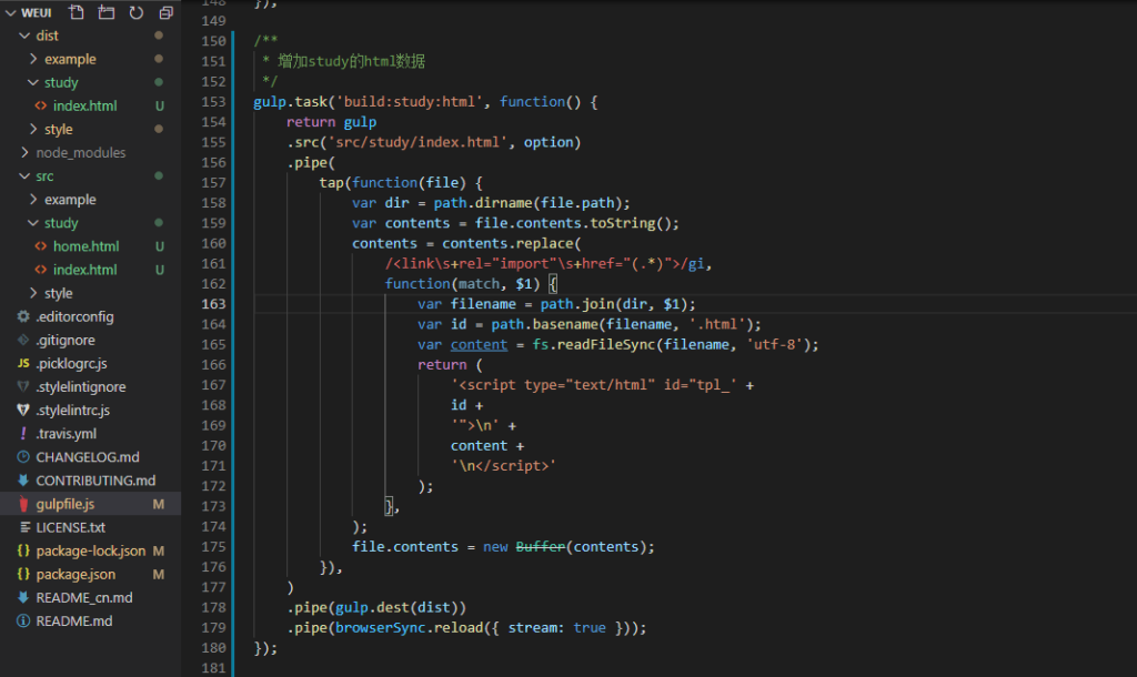 WeUI开发H5应用