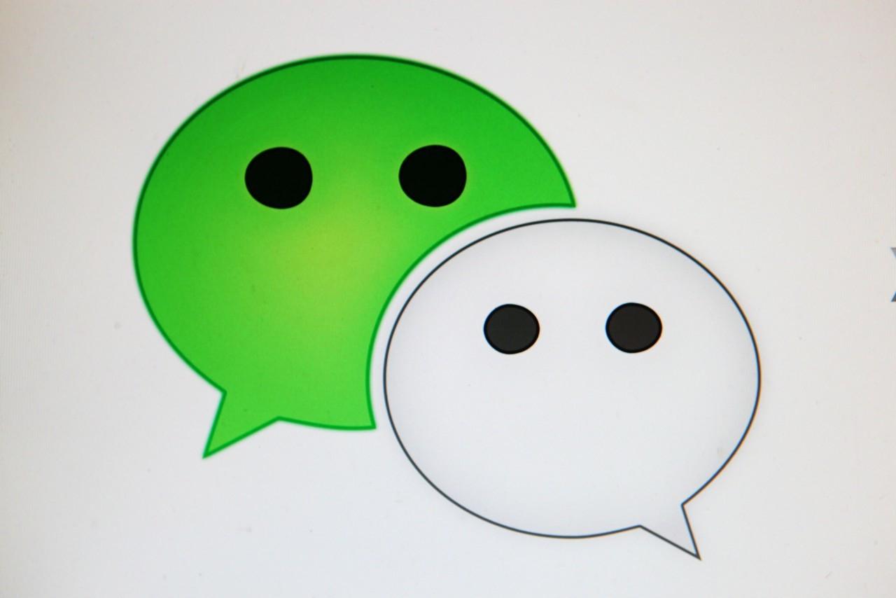 微信仅聊天的意思是什么?
