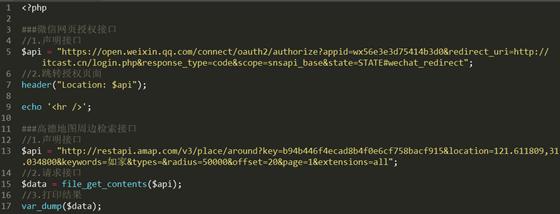 PHP使用http_build_query()构造URL字符串的方法