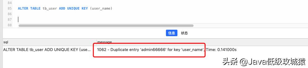 MySQL查询合理使用索引(Index):别让你的数据库负重前行