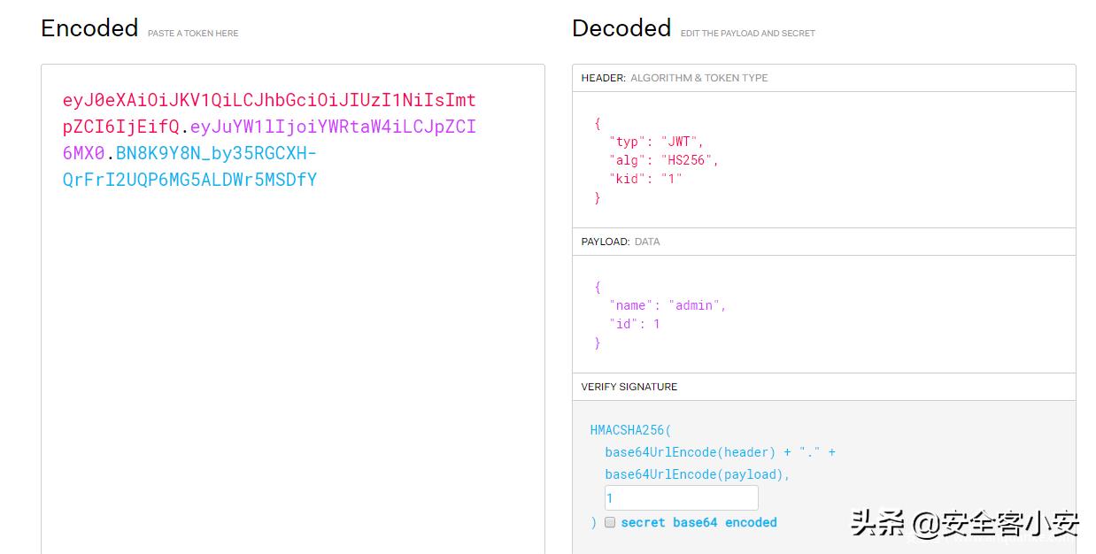 Json Web Token 2020 攻击指南