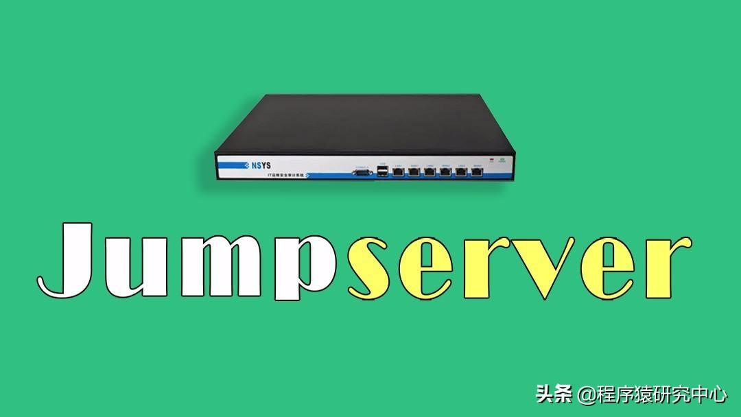CentOS7一步步安装Jumpserver堡垒机(官方教程版)