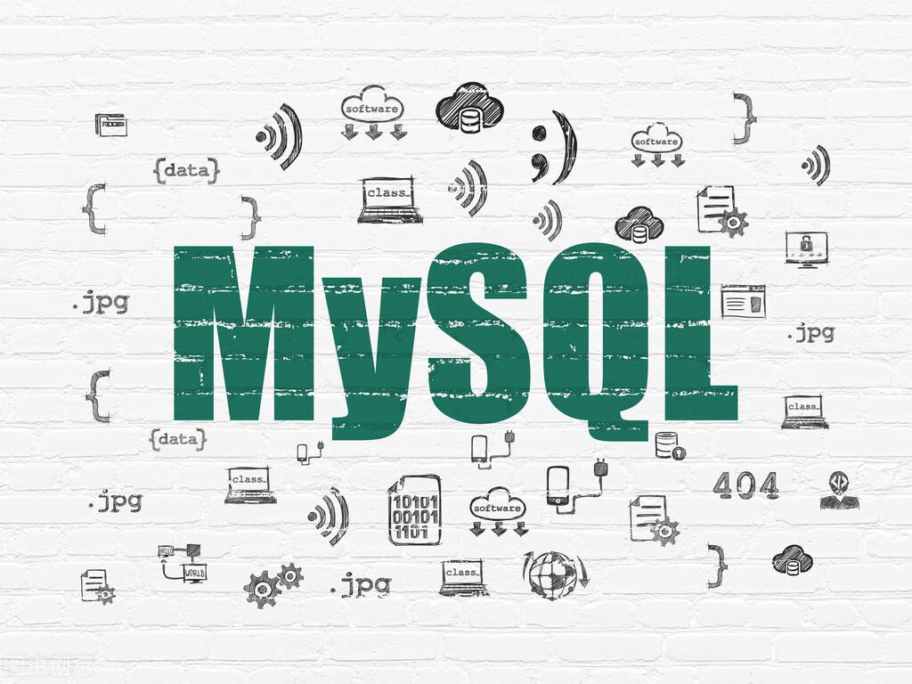 干货!常用的10种MySQL函数,数据处理一定用得上