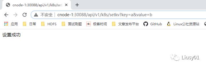 k8s之DNS服务器搭建