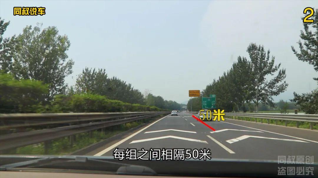 开车路上遇到这样的折线时,就要注意了,关乎你的安全