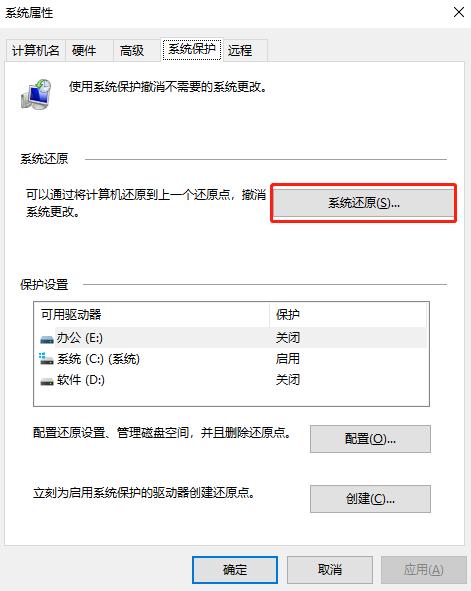 电脑蓝黑屏只会重启?3种方法教你轻松搞定,不花一分钱