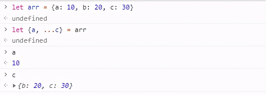 JavaScript各种技巧操作