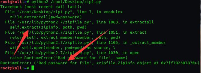 小白也可以用Python破解ZIP口令啦