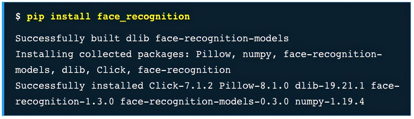怎样用3分钟搭建 Python 人脸识别系统