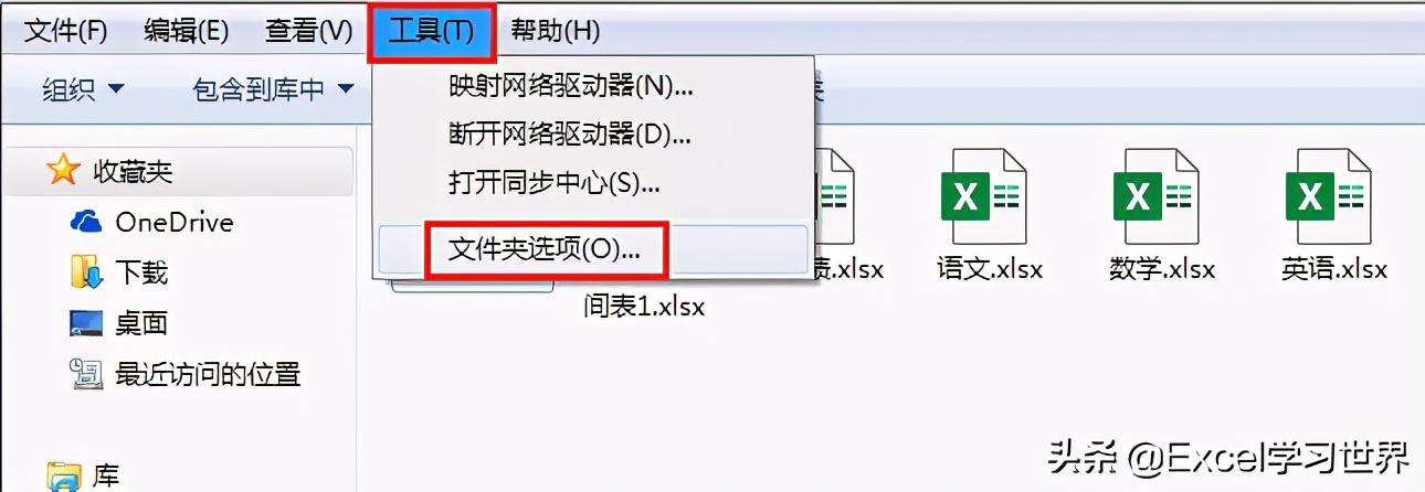 打开文件夹时,如何让 Excel 文件显示预览效果