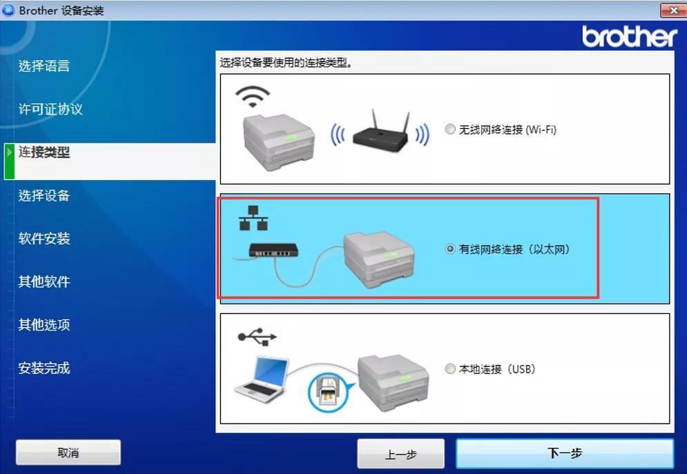 很多公司出现这个问题,有线和无线两个局域网,如何同时用打印机