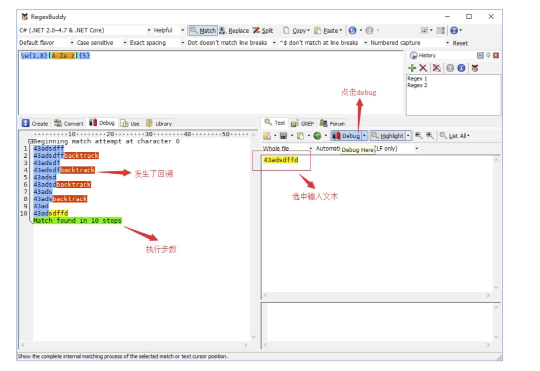如何掌握正则表达式这一开发利器,看这篇就够了