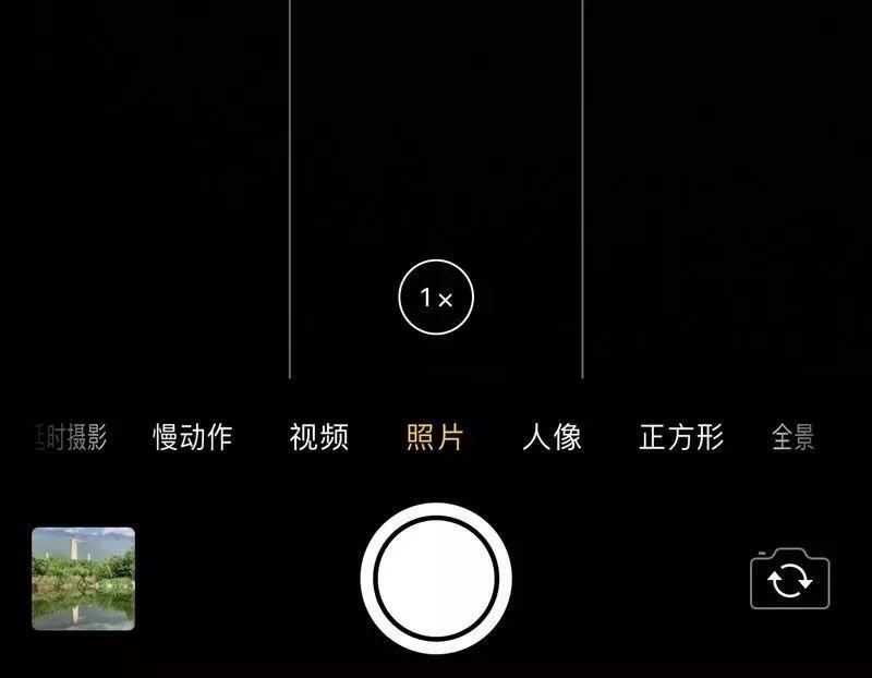 iPhone手机拍照操作指南