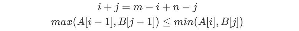 面试必考的「二分算法」系统梳理