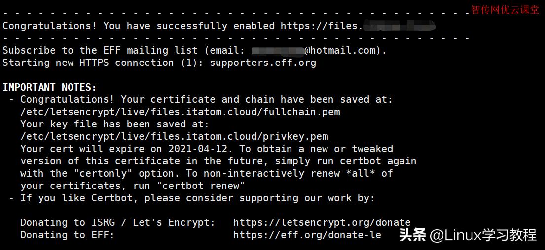 5分钟搭建公网https网页文件服务器,免费权威TLS证书