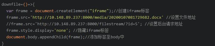 JavaScript实战002:前端各种文件下载功能的实现