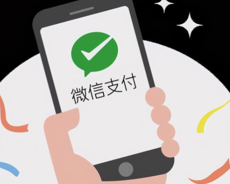 """微信用户注意了,一旦""""钱包""""出现这四种情况,就需要上传身份证"""