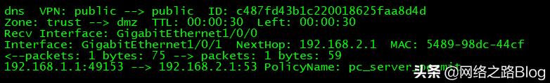 6、防火墙对TCP/UDP/ICMP协议报文处理方式