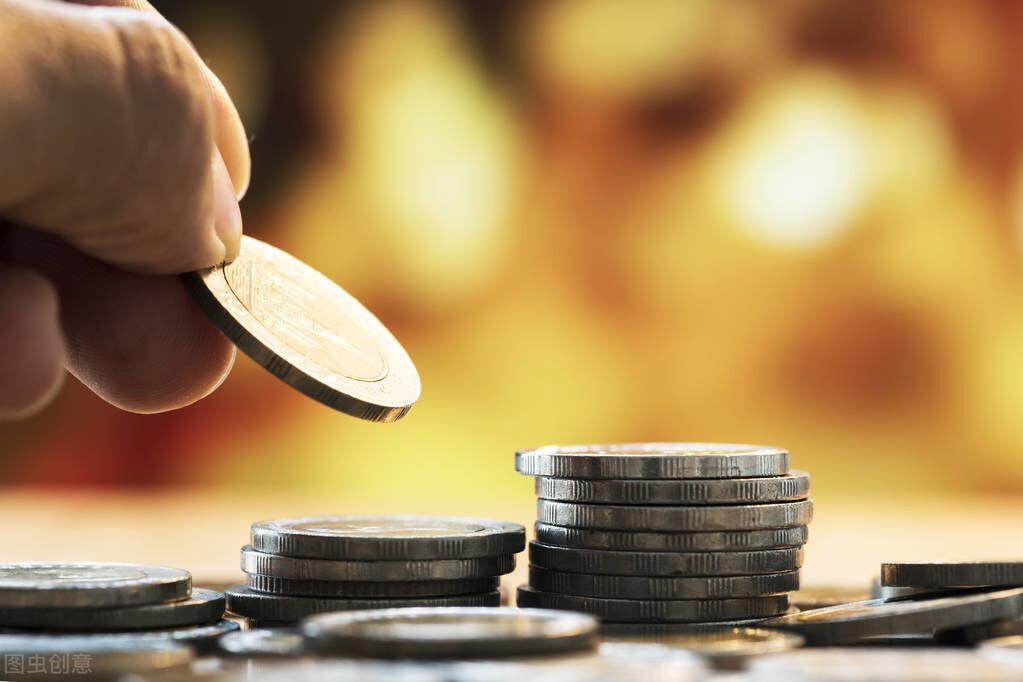 普通人从贫穷到富有,必须具备哪些金融思维?